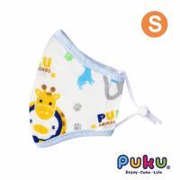 任-PUKU藍色企鵝 - 紗布抗菌口罩S(水色)