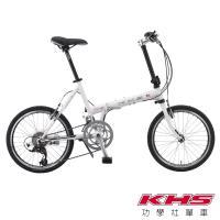 KHS 功學社 F20-JJ 20吋16速50-34T鉻鉬鋼折疊單車_白
