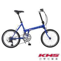 KHS功學社 F20-JJ 20吋16速50-34T鉻鉬鋼折疊單車-藍
