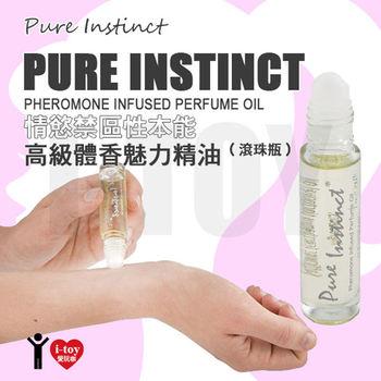 美國 PURE INSTINCT 情慾禁區性本能 高級體香魅力精油(滾珠瓶) Pheromone Infused Perfume Oil 0.34 fl. oz