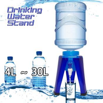 【2016全功能專利製造】桶裝水飲水架(4L~30L容量)/ 家庭號礦泉水 新式飲水架 輕便水架