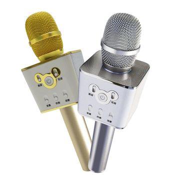 卡酷兒 KKL K8 雙聲道 掌上型 行動KTV 無線麥克風 藍芽喇叭