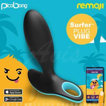 瑞典PicoBong REMOJI系列 APP智能互動 SURFER 激浪棒 6段變頻 肛門塞後庭振動棒 炫酷黑