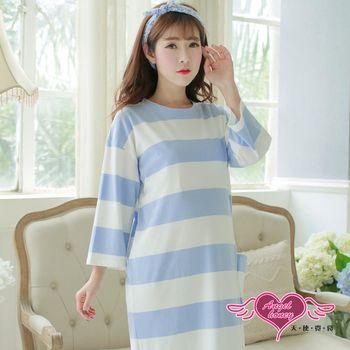 天使霓裳  哺乳衣 晴天蔚藍 條紋長袖棉質連身孕婦裝(白藍F) HG2203