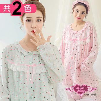 天使霓裳  哺乳衣 小草莓雨 長袖棉質孕婦裝衣褲組(共兩色F) HG805
