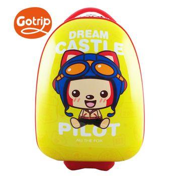 【GO TRIP 尚旅】 17吋 檸檬黃 阿狸飛行員卡通兒童行李箱/拉桿箱/登機箱