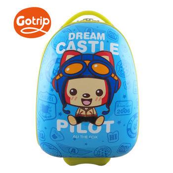 【GO TRIP 尚旅】 17吋 天空藍 阿狸飛行員卡通兒童行李箱/拉桿箱/登機箱