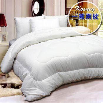 【KOSNEY 】 尊爵 頂級壓花羽絲絨冬被6*7尺送羽絲絨枕2入組台灣精製