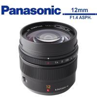 Panasonic LEICA DG SUMMILUX 12mm F1.4 ASPH.(公司貨)
