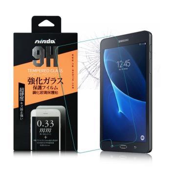NISDA Samsung Galaxy Tab A 7.0 Wi-Fi (2016 新版) (T280) 鋼化 9H 0.33mm玻璃螢幕貼