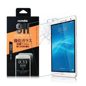 NISDA HUAWEI MediaPad T2 7.0 Pro 鋼化 9H 0.33mm玻璃螢幕貼