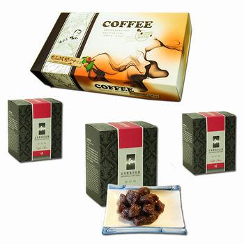 【山海觀】咖啡梅禮盒x4(3小盒入)