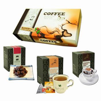 【山海觀】咖啡綜合禮盒x2(芸香咖啡果茶x1+咖啡梅x1+濾泡式咖啡x1)