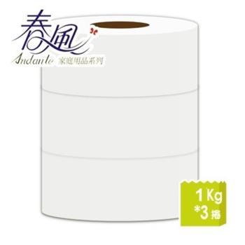 春風 大捲筒衛生紙1kg x3捲x4袋