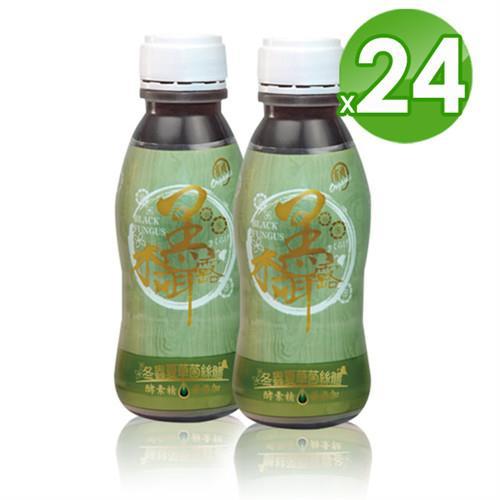【大漢酵素】 有機酵素冬蟲夏草菌絲體黑木耳露24入(350ml/瓶)
