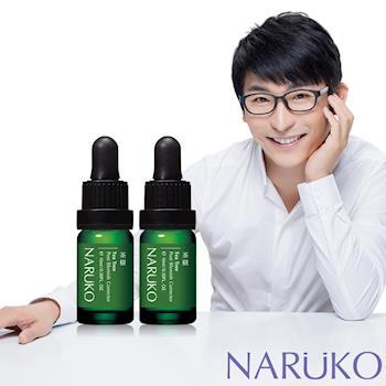 NARUKO牛爾【買1送1】茶樹痘印美白寶