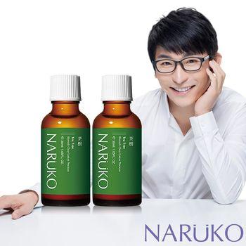 NARUKO牛爾【買1送1】茶樹抗痘粉刺寶