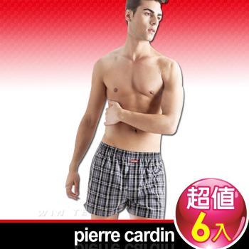 【Pierre Cardin 皮爾卡登】色織五片式平口褲-M-XXL(加大尺碼)100%精梳棉-6件組