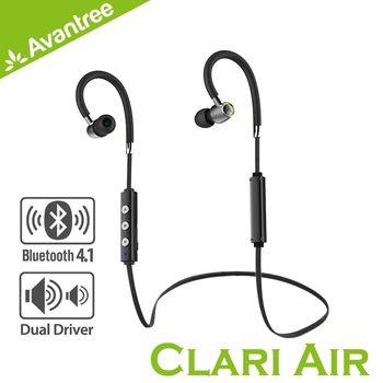 Avantree Clari Air雙單體線控運動藍牙耳機(AS20)