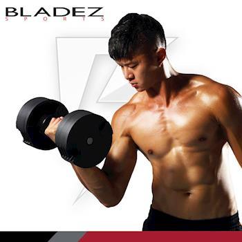 【BLADEZ】AD20-可調式啞鈴-20kg