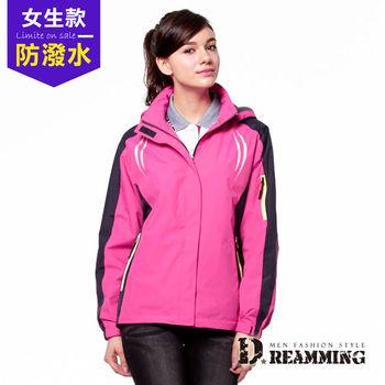 【Dreamming】活力女孩M-5L 複合保暖厚抓絨連帽輕鋪棉風衣外套(桃紅) 秋冬禦寒熱銷款