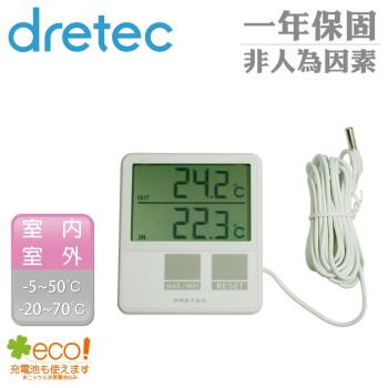 【dretec】室內室外溫度計-白