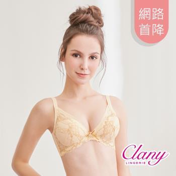【可蘭霓Clany】性感深V集中爆乳蕾絲BCD成套內衣(初暮黃 6907-71)
