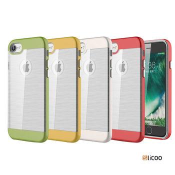 Slicoo Apple iPhone7 Plus 5.5吋 透明拉絲全包邊保護殼 保護套 背蓋 防摔保護殼
