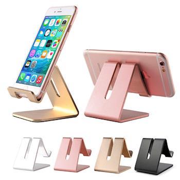 鋁合金 平板/手機萬用支架 手機架 展示架
