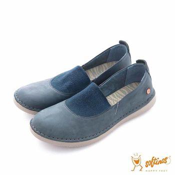 Softinos(女)- HAPPY FEET 彈力腳背牛皮休閒鞋 - 晴天藍