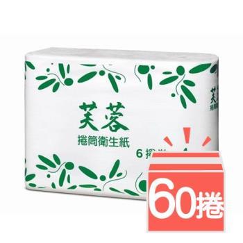 五月花(芙蓉) 捲筒式衛生紙 6捲x10串/箱
