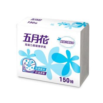 五月花摺疊紙巾(150張x20包/箱)