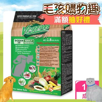 【VP專業級蔬食貓食】化毛貓食 1.8kg 低活動量高齡室內成貓