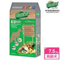 【VP專業級蔬食狗食】老犬用 7.5kg 低活動量高齡肥滿成犬