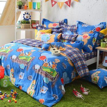 義大利Fancy Belle《熊比冒險趣》單人貢緞三件式防蹣抗菌舖棉兩用被床包組