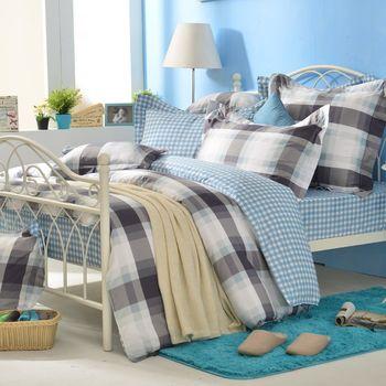 義大利La Belle《悠閒假日》特大四件式防蹣抗菌舖棉兩用被床包組