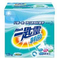 任-任選 - 一匙靈 超濃縮洗衣粉 1.9Kg
