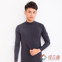 3M-佳立適-升溫蓄熱保暖衣-男半高領-黑色