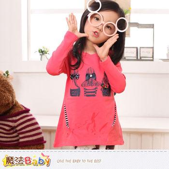 魔法Baby流行女童裝 品牌兒童服飾 秋冬季長版上衣~k36640