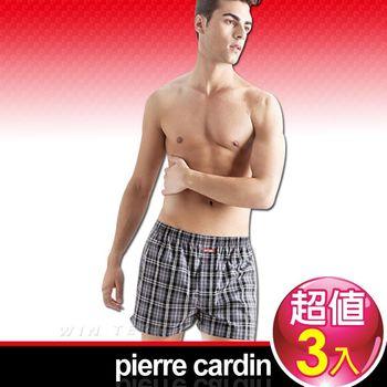 超值3件【Pierre Cardin 皮爾卡登】色織五片式平口褲-XXL(加大尺碼)100%精梳棉 材質.舒適.透氣.耐穿.不鬆弛