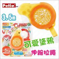 ♥GPet♥日本Petio《Q版塗鴉伸縮拉繩》小型犬專用,附腕帶