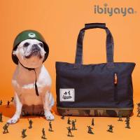 【IBIYAYA依比呀呀】玩色寵物托特包-迷彩黑(FC1671)
