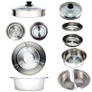 天蠶10人份電鍋懸空蒸煮配件超值組(304不銹鋼加高玻璃鍋蓋+10人份304內鍋+304懸空內鍋+1高一低304蒸盤