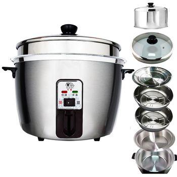 天蠶10人份複合式不鏽鋼電鍋YL-10AA3(304不銹鋼加高電鍋蓋+304內鍋+304懸空內鍋+2高1低304蒸盤