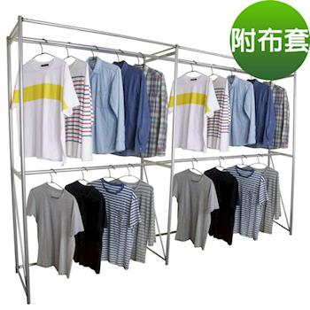 【頂堅】超大型200公分寬-鋼管(雙桿雙座)吊衣架/吊衣櫥(附布套6色可選)