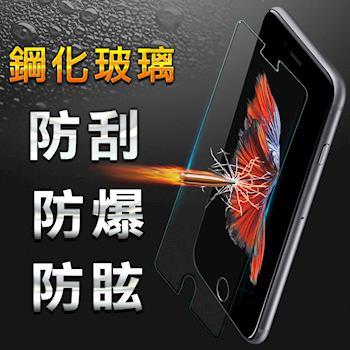 YANGYI 揚邑-Apple iPhone 8 / iPhone 7 防爆防刮防眩弧邊 9H鋼化玻璃保護貼膜