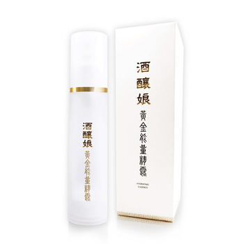 【酒釀娘】黃金能量精露(50ml/瓶)