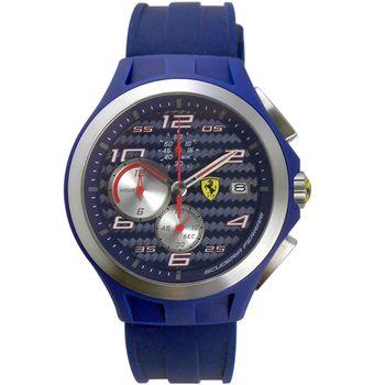 Scuderia Ferrari 法拉利 Black TR90 碳纖維三眼計時運動腕錶-藍/44mm/FA0830075