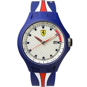Scuderia Ferrari 法拉利 經典賽車格紋日期運動錶-銀x藍/43mm/FA0830069
