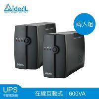 愛迪歐 IDEAL-5706C 在線互動式UPS (二入一組)